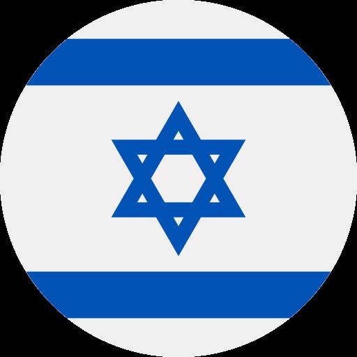 Worldwide Freight -israel