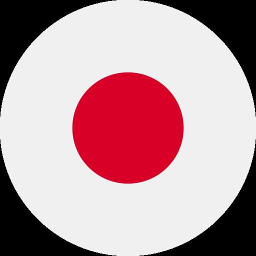 Worldwide Freight -japan