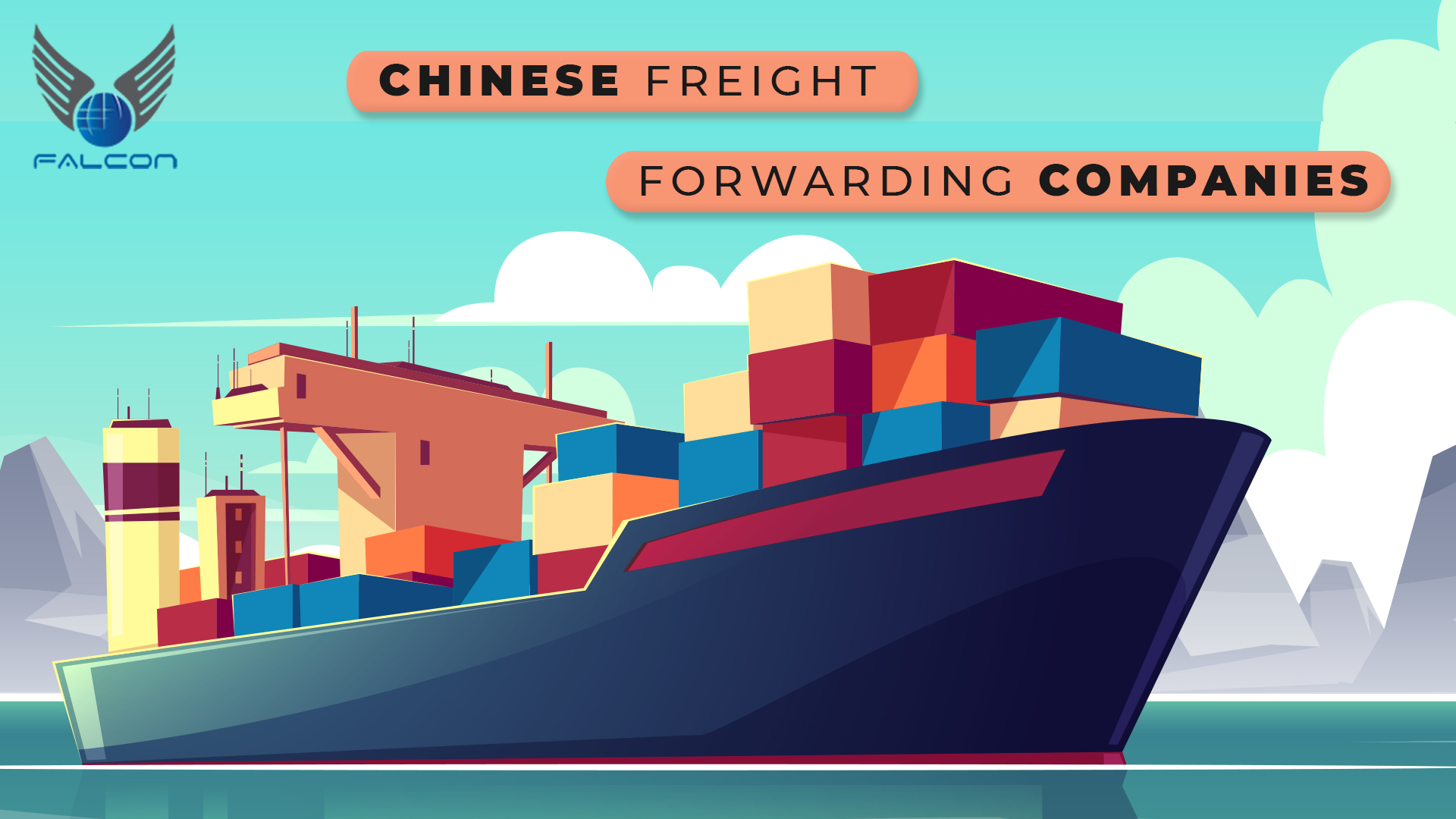 Chinese freight forwarding companies